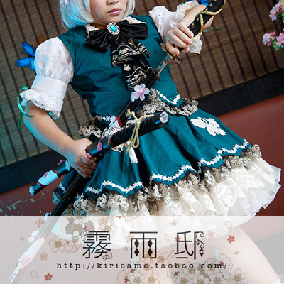 taobao agent ◆Touhou project◆Demon Dreams Soul Demons COSPLAY Costume