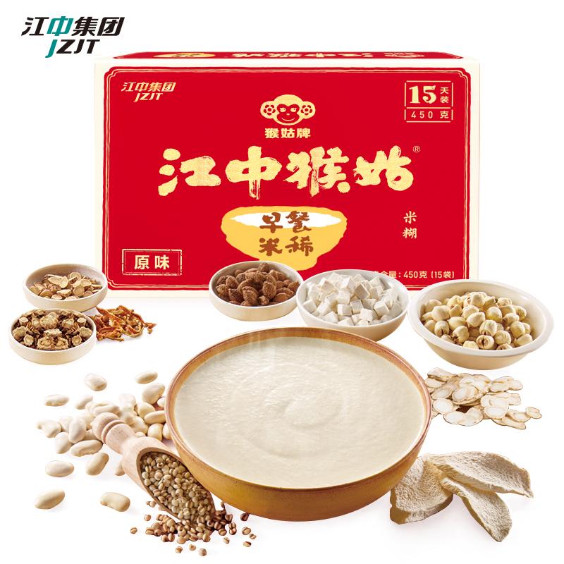 猴菇米稀 江中猴姑米稀袋装奶味早餐营养养胃食品猴头菇粉冲饮品