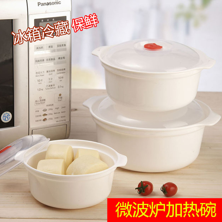 Microwave Oven Heating Special Round