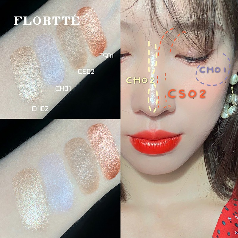 FLORTTE/花洛莉亚奶滑高光修容立体珠光脸部提亮鼻影侧影卧蚕水光