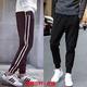 Mùa hè quần hậu cung của nam giới Hàn Quốc phiên bản của quần chân quần thể thao nam dài quần Slim chân quần âu quần Wei triều Quần Harem