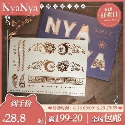 taobao agent 【Spot goods】NyaNya Sun East and Moon West Lolita Original Printed Bronzing Tattoo Sticker Set