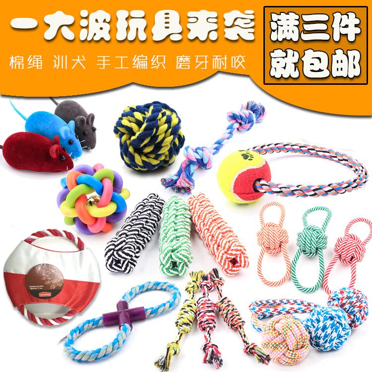 Con chó đồ chơi bóng bông mol thanh kích thước con chó kháng cắn dây con chó frisbee vật nuôi cung cấp vui mèo đồ chơi