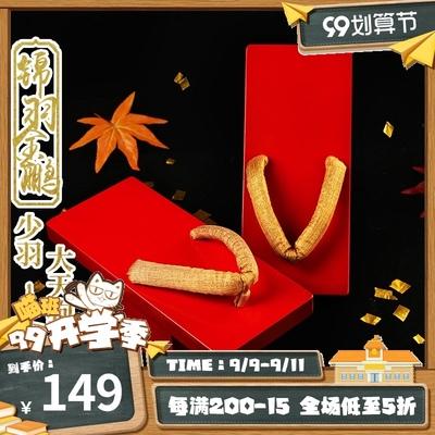 taobao agent Meow House Shop Onmyoji COS clothing Shaoyu Big Tengu Jinyu Jinpeng Clogs cosplay custom props for men and women