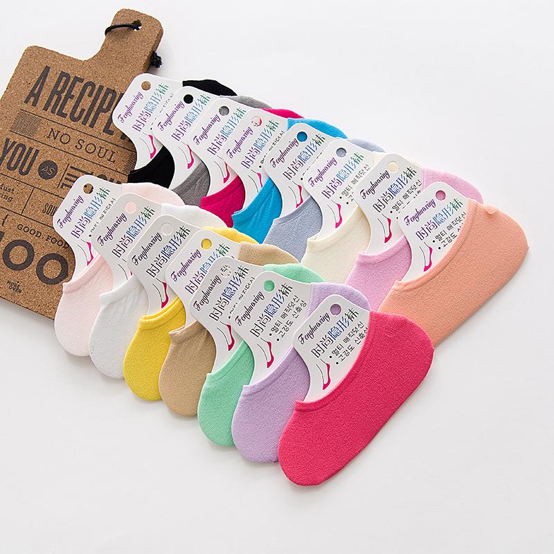 袜子女夏季薄款糖果隐形丝袜短袜隐形船袜低帮浅口袜超薄硅胶防滑