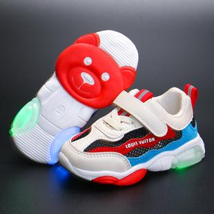 女童运动老爹鞋男童小熊鞋