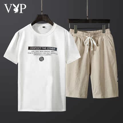 花花公子短袖t恤男士套装韩版潮流男装新款休闲夏季一套衣服夏装