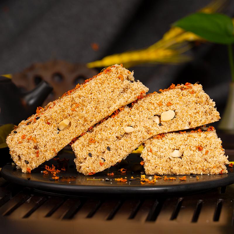 温州特产桂花糕手工传统糕点