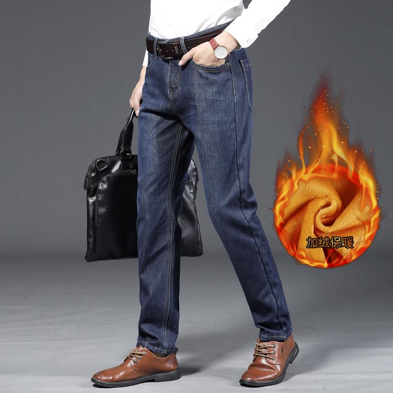 冬新款牛仔裤男加绒加厚弹力休闲裤