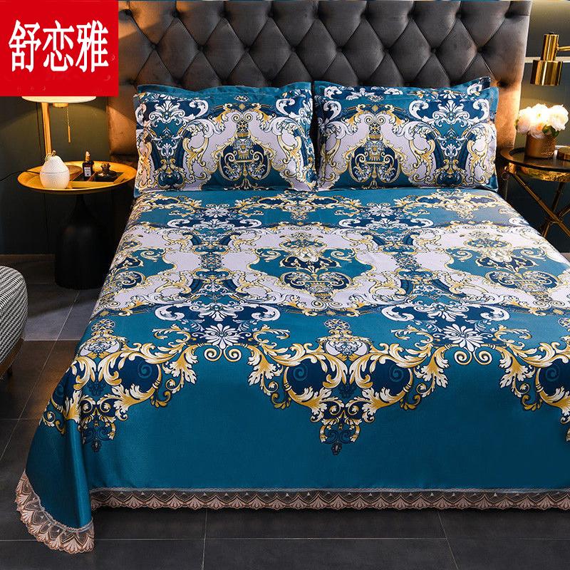 凉席冰丝席床裙款三件套1.8米床夏季折叠可机洗夏天席子1.5米0.6m
