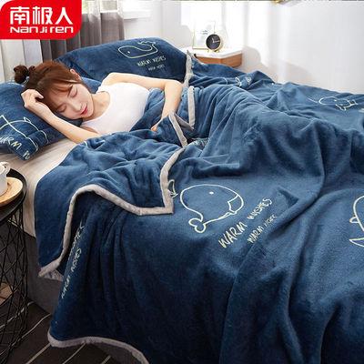 舒恋雅珊瑚绒毯子法兰绒毛毯盖毯双人单人床单单件空调毛巾小被子