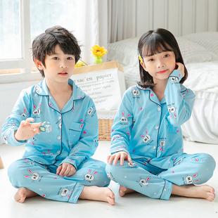 春秋长袖开衫纯棉薄款儿童睡衣套装