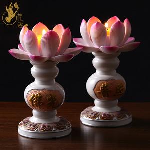 Phật Phật Giáo Ánh Sáng LED Tiết Kiệm Năng Lượng Phật Ánh Sáng Phật Hội Trường Home Gốm Sen Ánh Sáng Nến Nguồn Cung Cấp Tôn Giáo Trang Trí