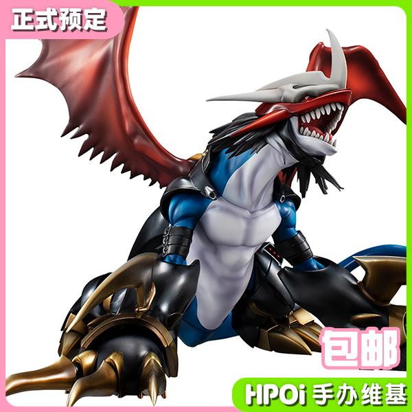 MegaHouse GEM 数码暴龙 帝皇龙甲兽 龙形态 手办