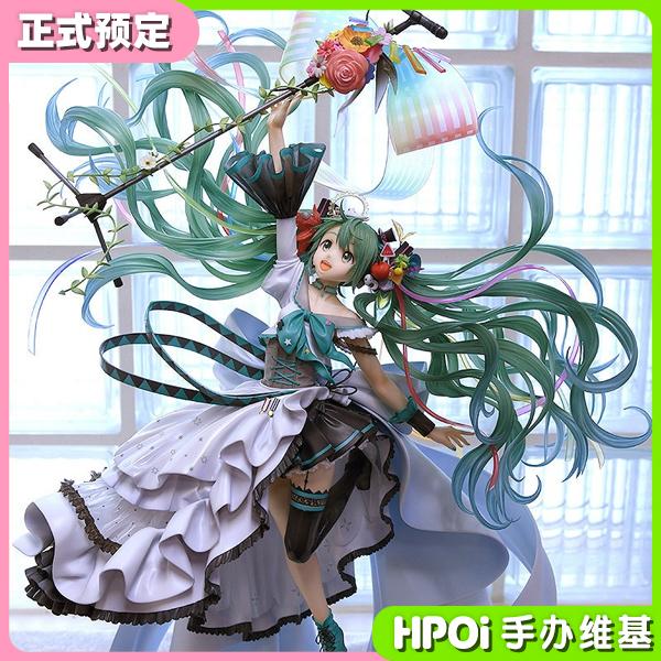 GSC 初音未来 10周年插画大赏 Memorial Dress 2626 手办