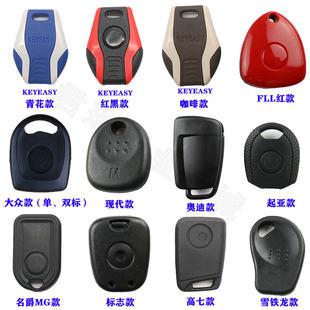 Универсальный общий заместитель твердый ключ обрабатывать больше может ключ обрабатывать автомобиль чип корыто ключ заместитель твердый ключ