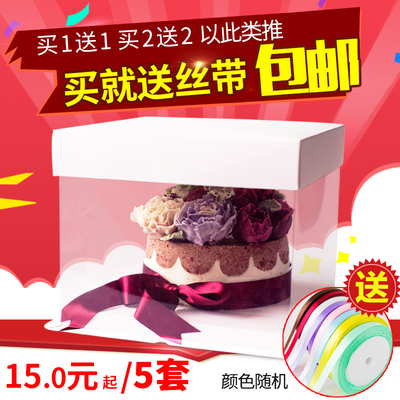 4 inch 6 8 inch 10 inch Single-layer Double-layer Cake Additional Height Transparent Plastic Birthday Cake Box