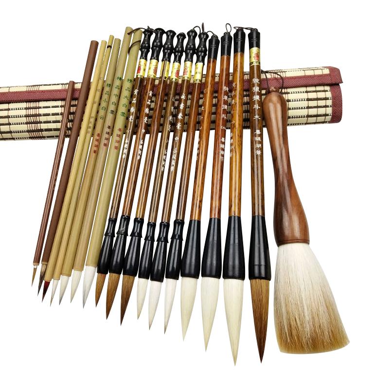 国画毛笔套装初学者专用画画工具山水专业工笔中国画勾线笔大白云