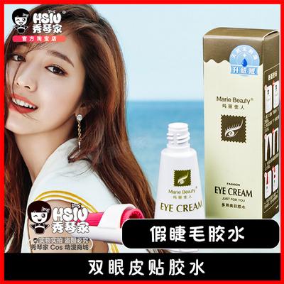 taobao agent Two-dimensional commonly used【Xiuqinjia_cosplay false eyelash glue】Double eyelid glue temple angle glue cosmetics