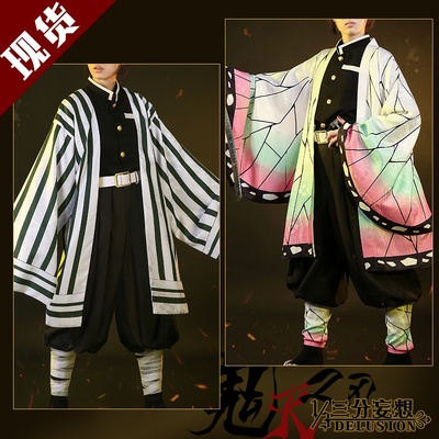 taobao agent Three-point delusion ghost slaying blade cos clothing Yihei Xiaobani butterfly ninja weaving ghost killing team column cosplay clothing