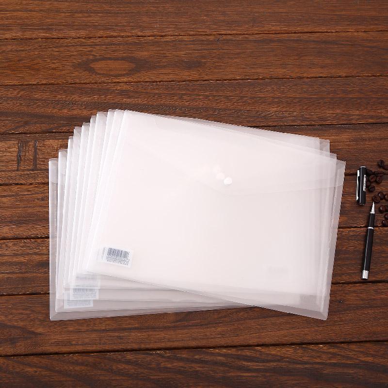得力5505纽扣袋学生用A4按扣文件袋 塑料文件袋办公用收纳袋