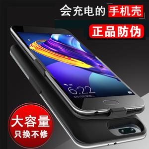 Jinli m7 lại clip sạc kho báu pin không dây s6 chuyên dụng S10 vỏ điện thoại di động pro điện thoại di động cầm tay siêu mỏng