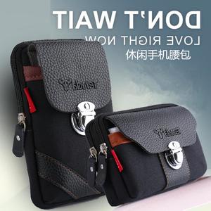 Túi điện thoại di động người đàn ông mặc túi vành đai 5,5 inch dọc mô hình đa mục đích vải đồng xu ví mặt cắt ngang thời trang túi thủy triều