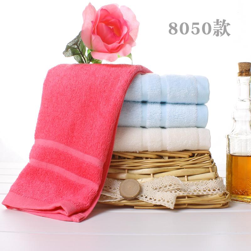巾品世家/中国结竹纤维毛巾 素色洗脸巾柔软吸水成人洗脸大毛巾厚