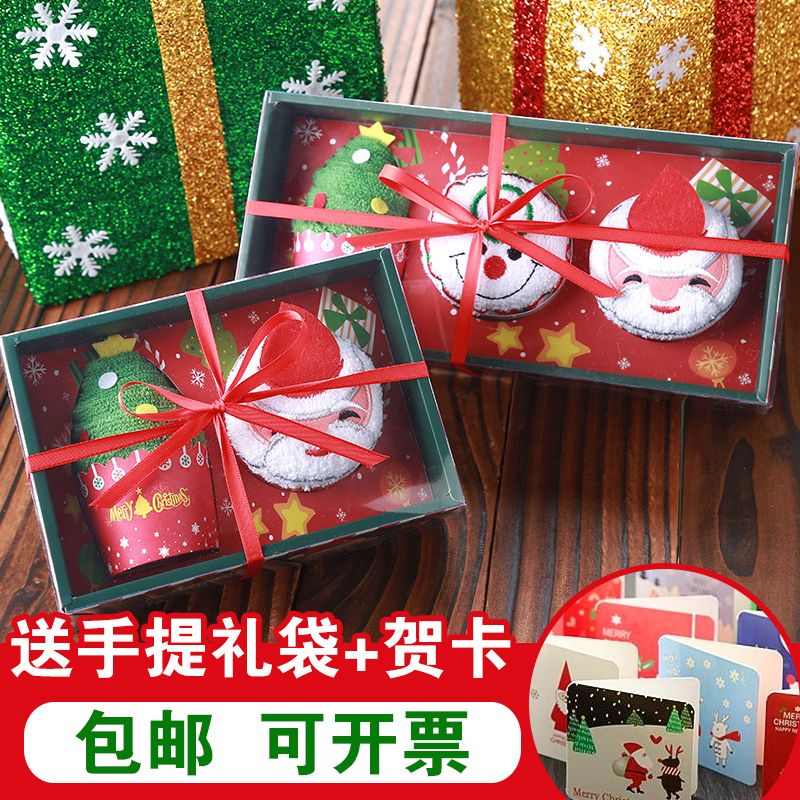 Creative cake towel gift box Christmas to send employees customers ...