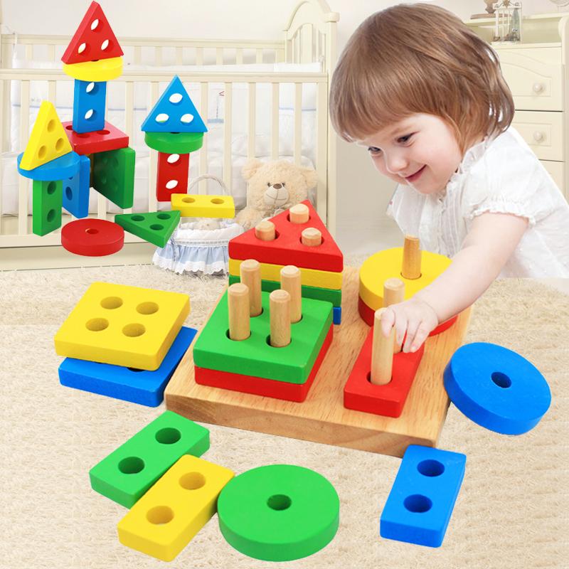 儿童蒙氏早教形状配对<font color='red'><b>积木</b></font>套柱益智力玩具