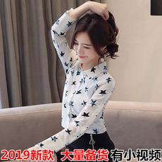 实拍9352春装新款韩版女装修身显瘦打底衫女韩范潮气质长袖女衬