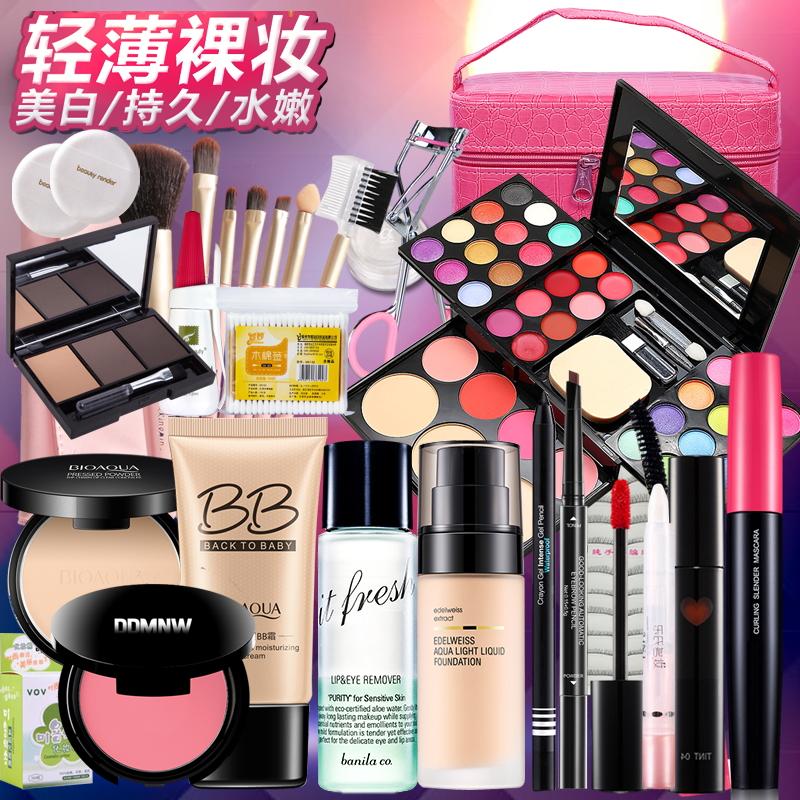 Beginner Makeup Sets Bộ Hoàn Chỉnh Mỹ Phẩm Trang Điểm Công Cụ Trang Điểm Nhẹ Trang Điểm Khỏa Thân Trẻ Em Sinh Viên Giai Đoạn Trang Điểm