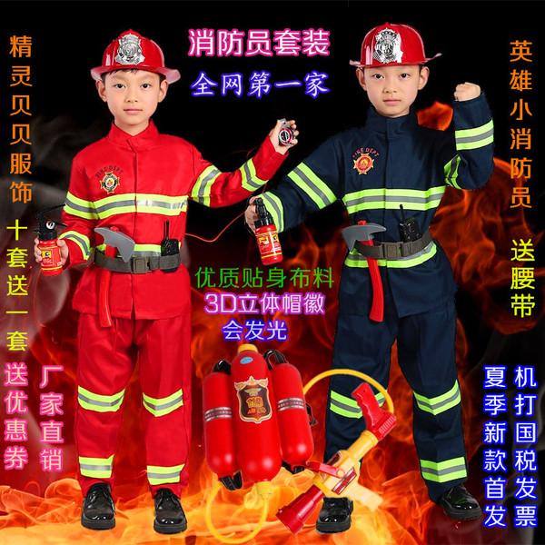 Пожаротушение одежда ребенок пожаротушение член одежда отцовство производительность одежда угол цвет играть играть хэллоуин cosplay небольшой пожаротушение член