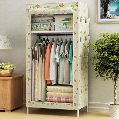 2020新款单人简易衣柜收纳柜布衣橱钢架加固时尚创意组合整理柜
