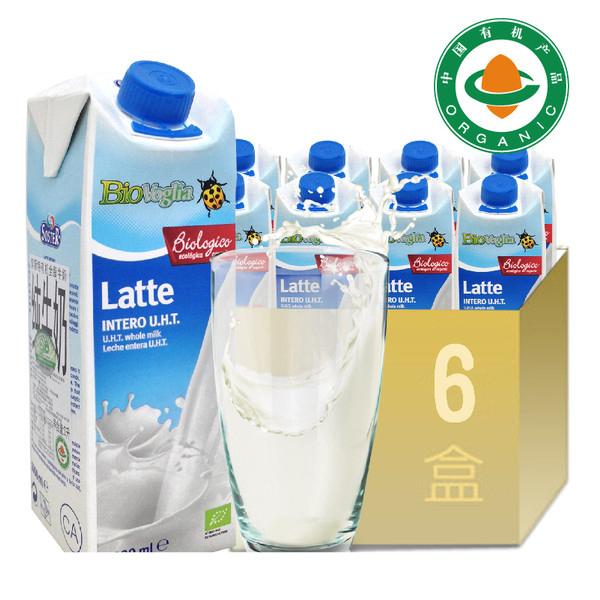 索斯特牛奶奥地利有机全脂纯牛奶1L*6盒