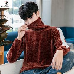 啄木鸟秋季毛衣男士针织衫韩版青少年学生休闲线衫外套男上衣潮流