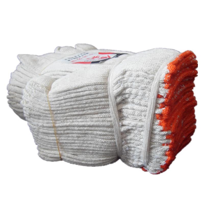 9.80元包邮24双劳保手套棉纱白色尼龙耐磨