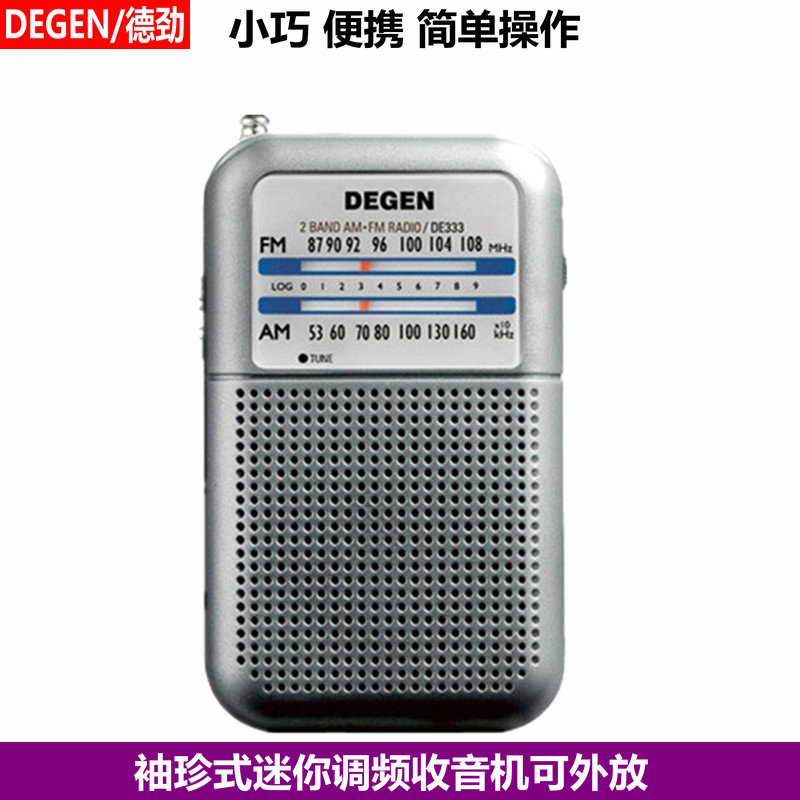 DE333 FM AM Radio Receiver DEGEN Portable 2 Bands Radio Track HoT US