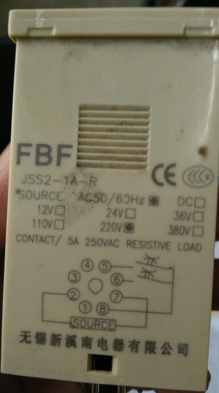 Br English Wuxi Xinxi South Fbf Time Relay Jss2 1a R Electric Oven